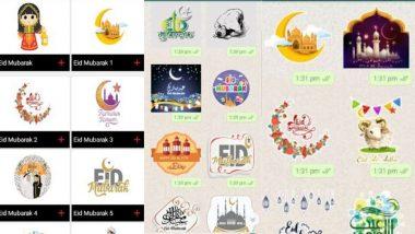 Eid-E-Milad un Nabi Mubarak WhatsApp Stickers: ईद- ए- मिलाद उन नबी च्या शुभेच्छा देण्यासाठी आकर्षक व्हॉट्सअॅप स्टिकर्स आणि GIFS कशी कराल फ्री डाउनलोड?