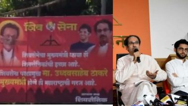 Maharashtra Government Formation: 'उद्धव ठाकरे यांनी मुख्यमंत्री व्हावं' शिवसैनिकांची मातोश्री बाहेर पोस्टरबाजी; लवकरच राजकीय कोंडी फूटण्याची शक्यता