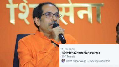 महाराष्ट्र सत्ता संघर्षाच्या पार्श्वभूमीवर ट्विटरवर ट्रेंड होतंय #ShivsenaCheatsMaharashtra; पहा नेटकऱ्यांचा संताप