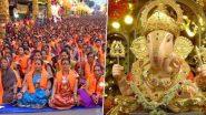 Sankashti Chaturthi 2019:  संकष्टी चतुर्थी उपवास सोडण्यापूर्वी पहा श्रीमंत दगडूशेठ गणपती ची लाईव्ह आरती