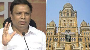 Mumbai Mayor Election 2019 वर आशिष शेलार यांचं ट्विट; यंदा BMC मध्ये संख्याबळ नाही पण 2022 च्या महापौर बाबत व्यक्त केला 'हा' विश्वास!