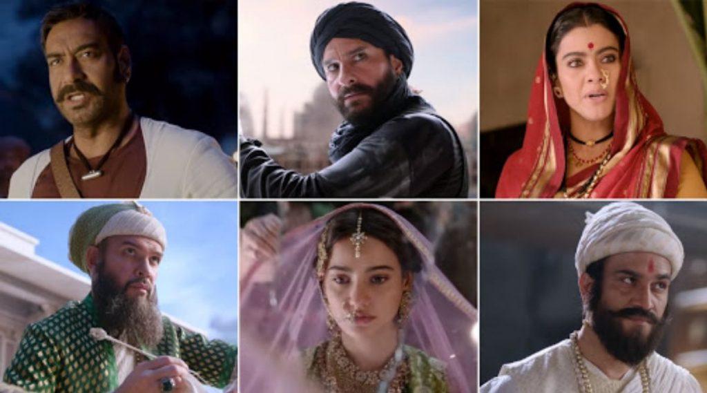 Tanhaji Trailer: अजय देवगण, सैफ अली  खान यांच्या दिमाखदार अंदाजातील 'तानाजी' सिनेमाचा ट्रेलर आऊट; पहा मुघलांच्या साम्राज्यावर सर्जिकल स्ट्राईक करणारी लढाई (Watch Video)