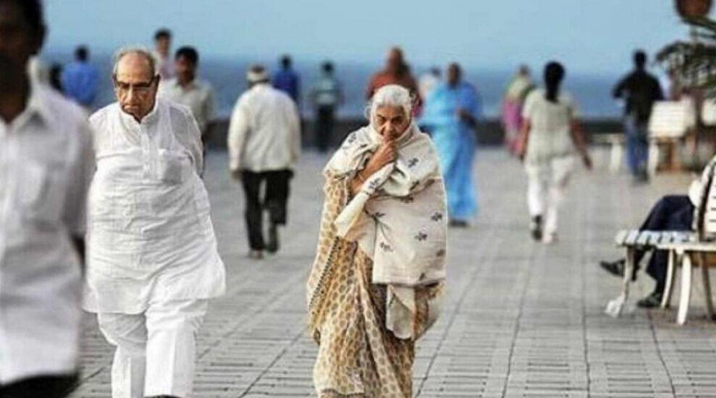 Maharashtra Weather Updates: महाराष्ट्रात पुढील 2 दिवस ढगाळ वातावरण राहणार