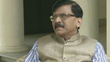 Maharashtra Government Formation: शिवसेना खासदार संजय राऊत यांनी राज्यातील सत्तापेचावर बोट दाखवत 'वेट अॅण्ड वॉच' असे म्हणत केले ट्विट