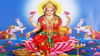 Margashirsha Guruvar Vrat 2019 Dates: यंदा मार्गशीर्ष गुरूवार व्रत कोणत्या 4 दिवशी केले जाणार?