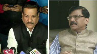 Maharashtra Government Formation: महाराष्ट्रात सत्ता कोंडी आज फुटण्याची शक्यता; NCP, कॉंग्रेस सह शिवसेना पक्षासोबत मुंबईमध्ये आज महत्त्वपूर्ण बैठक