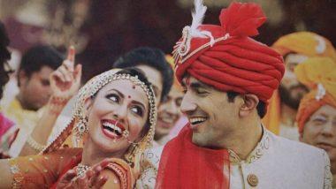 Vivah Shubh Muhurat 2019-2020:  यंदा विवाहाचे शुभ मुहूर्त फेब्रुवारी 2020 मध्ये सर्वाधिक; पहा पुढील वर्षभरातील लग्नाच्या तारखा