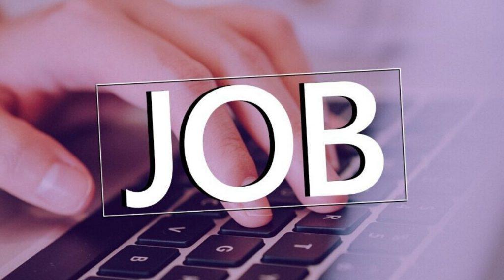 Sarkari Naukri:  मालेगाव महानगरपालिकेमध्ये तरूणांना नोकरीची संधी; थेट मुलाखती द्वारा निवड