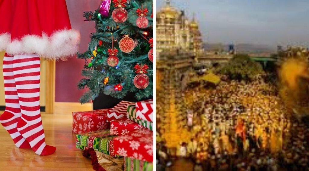 December 2019 Festival Calendar: चंपाषष्ठी, दत्त जयंती ते ख्रिस्मस; पहा डिसेंबर महिन्यातील सण आणि हॉलिडे लिस्ट!
