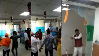 Pune: शेतकऱ्यांच्या पीकविम्याचे पैसे देण्यास टाळाटाळ; आक्रमक शिवसैनिकांनी फोडले इन्शुरन्स कंपनीचे ऑफिस (Video)