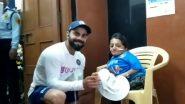 Ind vs Ban: कसोटी सामन्यात मोठा विजय मिळवल्यानंतर कर्णधार विराट कोहलीने घेतली खास चाहत्याची भेट (Video)
