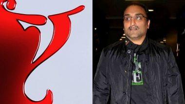 Yash Raj Films वर तब्बल 100 कोटीचा फसवणुकीचा गुन्हा दाखल; कलाकारांची रॉयल्टी हडपण्याचा आरोप