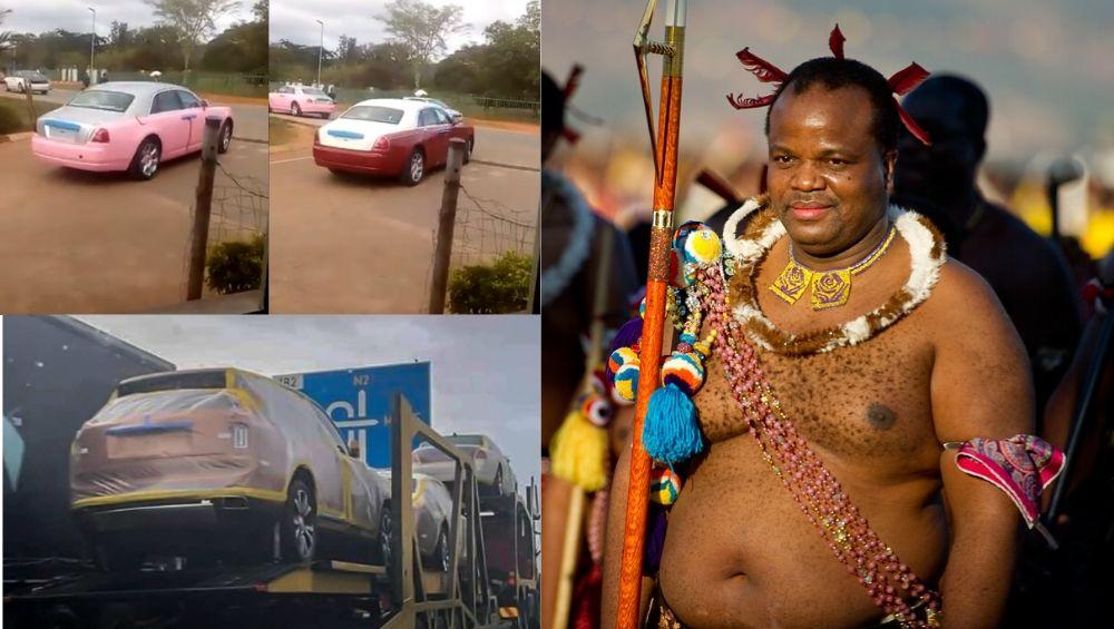 देश कंगाल होण्याच्या मार्गावर असताना इथल्या राजाने, 15 पत्नींसाठी खरेदी केल्या 127 कोटींच्या लक्झरी गाड्या (Video)