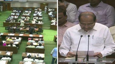 Maharashtra MLAs Oath Taking Ceremony Live Streaming: महाराष्ट्रातील आमदारांच्या शपथविधीला सुरुवात