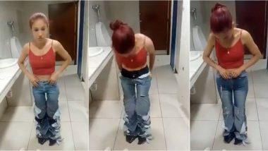 अजबच ! अंगावर आठ जीन्स पॅन्ट चढवून तरुणी काढणार होती पळ; सीसीटीव्हीमुळे कसा फसला प्लॅन तुम्हीच पहा (Watch Video)