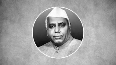 महाराष्ट्राचे पहिले मुख्यमंत्री यशवंतराव चव्हाण यांच्या पुण्यतिथीनिमित्त जाणून घ्या त्यांच्या संघर्षाचा इतिहास