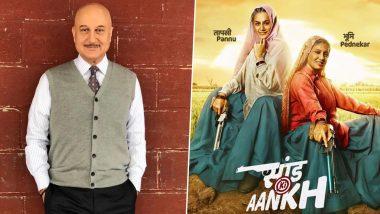 Anupam Kher म्हणतात,'वयोवृद्ध स्त्रियांची भूमिका केली म्हणून Taapsee Pannu आणि Bhumi Pednekar वर टीका करणे चुकीचे'