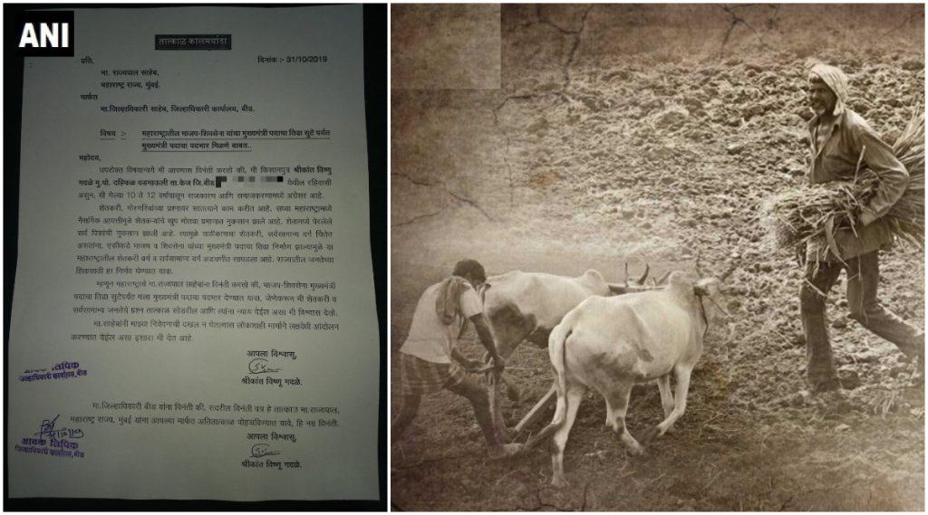 'शिवसेना-भाजप युतीतील मुख्यमंत्रीपदाचा तिढा सुटेपर्यंत मला मुख्यमंत्री करा'; बीड जिल्ह्यातील शेतकऱ्याचे जिल्हाधिकाऱ्यांमार्फत राज्यपालांना पत्र