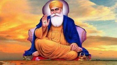 Guru Nanak Jayanti 2019: गुरु नानक देव जी यांनी सुरु केलेल्या लंगर परंपरेविषयीचे महत्व जाणून घ्या