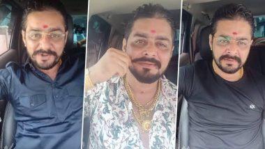 Bigg Boss 13: हिंदुस्तानी भाऊची पत्नी पोहोचली पोलीस स्टेशन मध्ये; जाणून घ्या त्या मागचं कारण