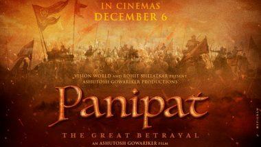 भारताच्या इतिहासातील सर्वात मोठ्या युद्धाची गाथा सांगणाऱ्या Panipat चं Poster झालं प्रदर्शित