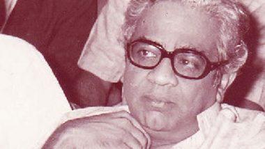 Pu La Deshpande 101st Anniversary: पु.ल. देशपांडे यांची साहित्यसूची आजपासून ऑनलाईन उपलब्ध, 101 व्या जयंतीनिमित्त चाहत्यांसाठी अनोखी भेट