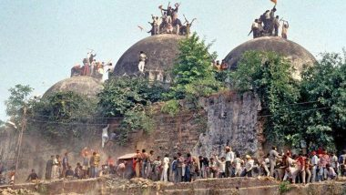 Babri Masjid Demolition Case: बाबरी मशिद प्रकरणी सर्व आरोपींची निर्दोष मुक्तता; सीबीआयच्या विशेष कोर्टाचा निर्णय
