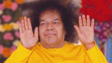 Sathya Sai Baba 94th Birth Anniversary: सत्य साई बाबा यांच्या 94 व्या जयंती निमित्त रंगणार सोहळा; जाणून घ्या त्यांना का म्हणतात शिर्डीच्या साईंचा अवतार?