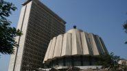 Maharashtra Budget 2021: राज्याचा अर्थसंकल्प उद्या विधिमंडळात सादर होणार, कोणत्या महत्त्वाच्या घोषणा होण्याची शक्यता?