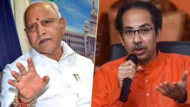 Belgaum Dispute: महाराष्ट्र-कर्नाटक सीमावाद प्रकरणी मुख्यमंत्री बी. एस. येदियुरप्पा यांचे मोठे विधान; 'महाराष्ट्राला एक इंच जमीन देणार नाही'