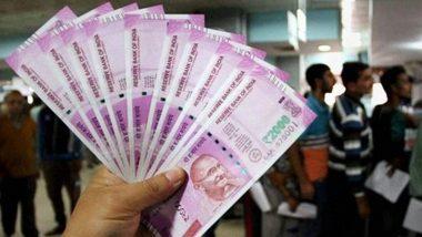 7th Pay Commission: केंद्रिय कर्मचाऱ्यांना नवीन वर्षात मिळणार गिफ्ट; पगारात होणार मोठी वाढ!