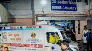 Unnao Rape Case: दिल्लीतील सफदरजंग रुग्णालयात पीडितेने घेतला अखेरचा श्वास
