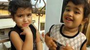 Tik Tok Video: टिक टॉकवर बॉलिवूड अभिनेत्र्यांनाही मागे टाकले 'या' छोट्या मुलीने