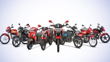 Hero MotoCorp Bikes: हीरो मोटोकॉर्पच्या मोटारसायकलची किंमत 1 जानेवारीपासून 2000 रुपयांनी वाढणार