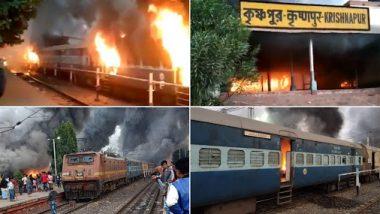 पश्चिम बंगाल: नागरिकत्व दुरुस्ती कायदा विरुद्ध आंदोलन पेटले; मुर्शिदाबाद येथे 5 एक्सप्रेस ट्रेन जाळत नोंदवला निषेध (Watch Video)
