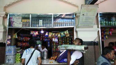 रेल्वे स्टेशनवरील खाद्यपदार्थांचे दर महागले; 28 मार्च नंतर जेवणही महागणार