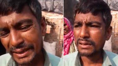 दारुड्याने स्वतःच पोलिसांना फोन करून केली अटक करण्याची विनंती; कारण वाचाल तर वाटेल कौतुक (Watch Video)