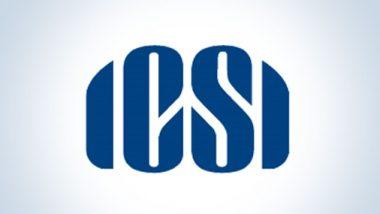 ICSI कंपनी सेक्रेटरी परीक्षा वेळापत्रकात बदल; 20 आणि 21 डिसेंबरला होणारे पेपर पुढे ढकलले