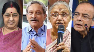 Year Ender 2019: सुषमा स्वराज, मनोहर पर्रीकर, शीला दीक्षित यांच्यासहित 'या' व्यक्तींच्या निधनाने यंदा राजकीय वर्तुळाला बसला होता मोठा धक्का