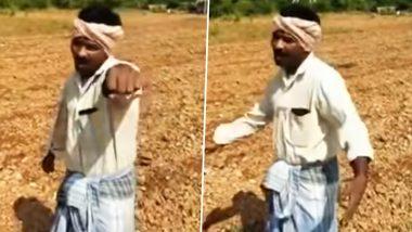 कर्नाटकी शेतकरी गायकाच्या अंदाजातील 'जस्टिन बिबर' चं Baby Song सोशल मीडियात व्हायरल (Watch Video)