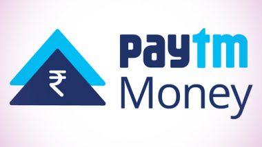 Paytm New Rule: 30 डिसेंबरपासून Paytm Wallet संबंधित 'हे' नियम बदलणार