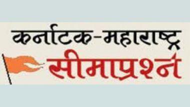 महाराष्ट्र-कर्नाटक सीमावाद म्हणजे नेमका काय? सविस्तर माहिती घ्या जाणून