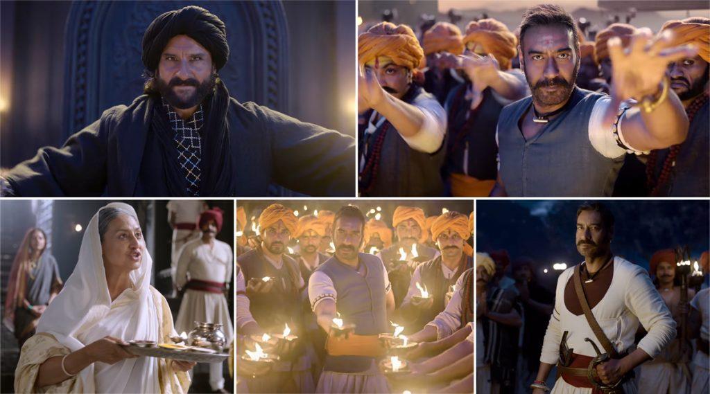 Shankara Song in Tanhaji: तान्हाजी चित्रपटातील पहिले गाणे 'शंकरा रे शंकरा गाणे प्रदर्शित', अजय देवगण धरला नृत्यदिग्दर्शक गणेश आचार्यच्या तालावर ठेका, Watch Video