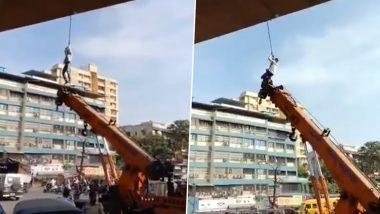 ठाणे: कळवा पुलावर 40 वर्षीय व्यक्तीचा गळफास घेत आत्महत्येचा प्रयत्न; पोलिसांनी वाचवले 'हायड्रा'च्या मदतीने प्राण (Watch Video)