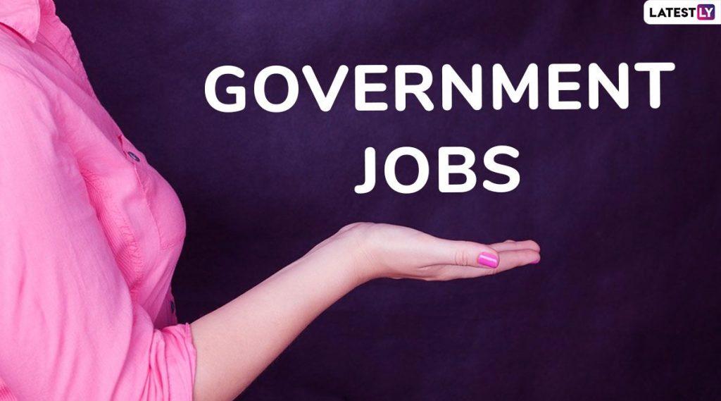 Sarkari Naukri RBI Assistant Jobs 2020: रिझर्व्ह बॅंक ऑफ इंडिया मध्ये 926 पदांसाठी पदवीधरकांना नोकरीची संधी; 16 जानेवारी पर्यंत करा rbi.org.in वर अर्ज