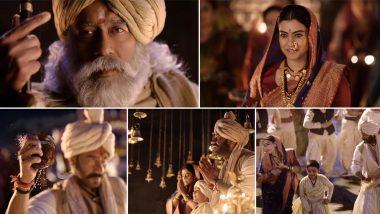 Maay Bhavani Song in Tanhaji: अजय-काजोल या जोडीचा मराठमोळा अंदाज आणि सुंदर नृत्याविष्कार पाहा तानाजी चित्रपटातील 'माय भवानी' या गाण्यातून, Watch Video