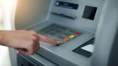 UPI ATM Transactions: आता ग्राहक डेबिट आणि क्रेडिट कार्डशिवाय ATM मधून काढू शकणार पैसे; जाणून घ्या कसे