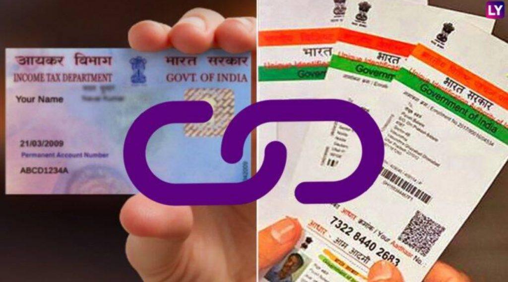 PAN Card धारकांसाठी 31 डिसेंबर अतिशय महत्त्वाचा; वेळीच काम आटोपा, अन्यथा पॅन कार्ड ठरेल अवैध