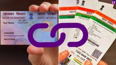 PAN-Aadhaar Card Linking: 31 डिसेंबर च्या आधी पॅन-आधार कार्डशी लिंक करणे आहे अनिवार्य; 'या' सोप्प्या स्टेप्स वापरून आजच पूर्ण करा काम