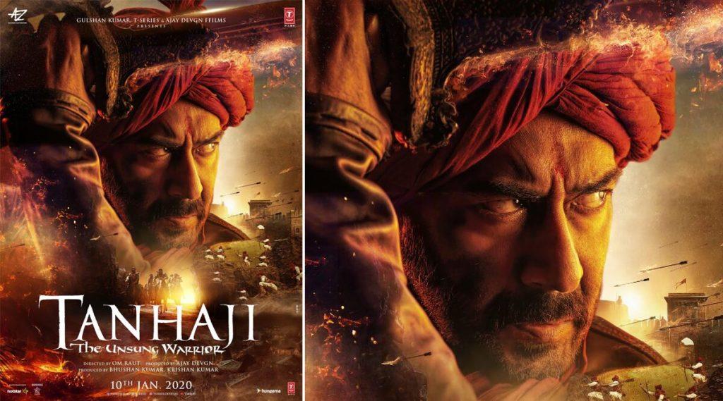 Tanhaji Marathi Trailer: 'अजय देवगण' ची मुख्य भूमिका असलेल्या तानाजी सिनेमाचा मराठमोळा ट्रेलर रसिकांच्या भेटीला